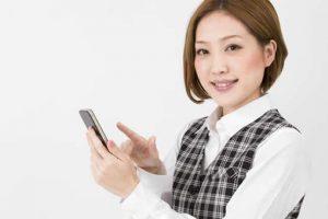 Tarot direct et gratuit sur smartphone